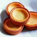 【ギフト可】柏屋 檸檬 12個入り 送料込 レモンケーキ チーズケーキ スイーツ ギフト