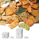 草加煎餅 われせんミックス 1kg K1610-02504 送料込