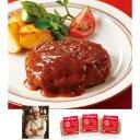 レストラン大宮 デミグラスソース ハンバーグ 6食 K1610-01902 送料込
