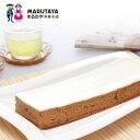 【送料無料】 まるたや 洋菓子店 チーズボックス (冷凍) 送料無料 ベイクドチーズ レアチーズ チーズケーキ