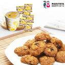【送料無料】 【まるたや洋菓子店】 バーレルセット(あげ潮小袋セット) クッキー 洋菓子 ギフト 焼き菓子