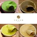 【ギフト可】【京都利休園】お茶アイス4種(宇治抹茶・黒ほうじ茶・玄米茶・紅茶 各2個) 送料込