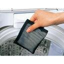 洗濯槽除菌剤「エスエスティーII」 2個 洗濯槽クリーナー 日用品 洗濯用洗剤