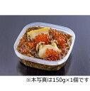 中村家 海宝漬150g×3  三陸海宝漬 海鮮丼 ごはんのおとも おつまみ ギフト