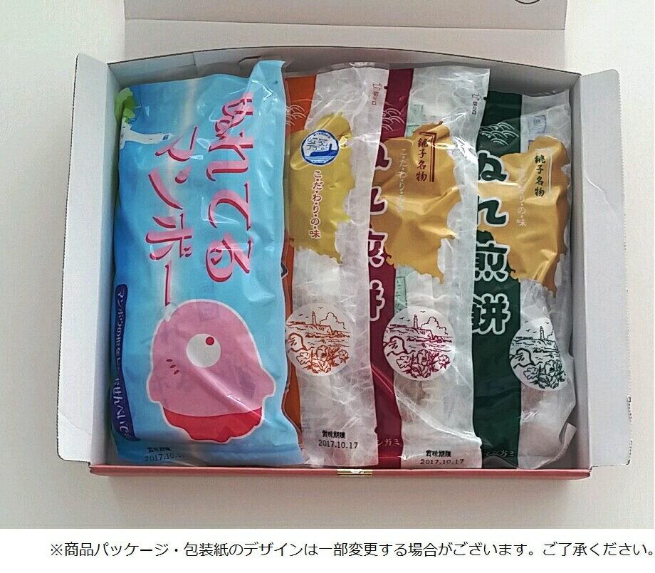 イシガミぬれ煎餅ギフト4種セットせんべい和菓子おやつお土産手土産送料込