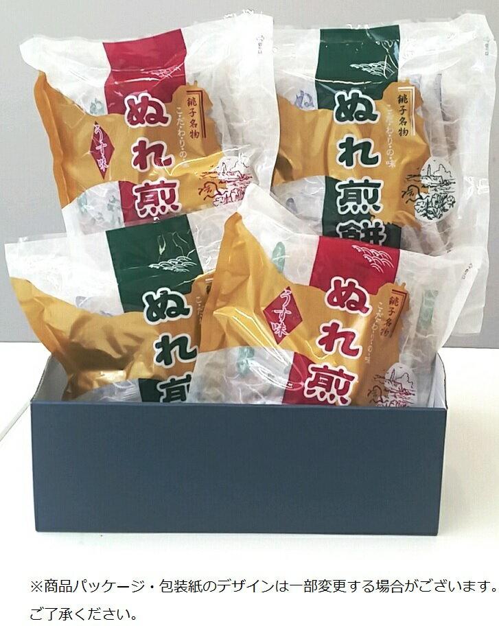イシガミぬれ煎餅ギフト2種詰め合わせ40枚せんべい和菓子おやつお土産手土産送料込