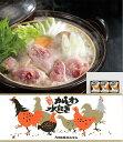 博多かしわ水炊き 4号缶×3 送料込 博多 博多名物 かしわ水炊き 水炊き お土産