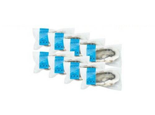 【三陸とれたて市場】三陸産真牡蠣ハーフシェル刺...の紹介画像2