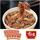 すき家 牛丼の具 10袋 K1802-04101