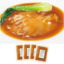 気仙沼産 くずれふかひれ姿煮 4袋 K1802-01901