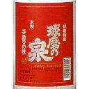 本格米焼酎 球磨焼酎 球磨の泉 常圧(25度/720ml:送料420円-沖縄離島除きます)