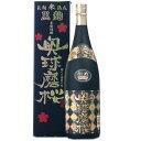 堤酒造長期黒麹熟成焼酎 奥球磨桜(おくくまざくら)米焼酎(25度/1800ml)