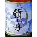 繊月酒造球磨焼酎 繊月(25度/1800ml)