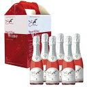 世界的権威「Wine Report 2007」で「世界の最もエキサイティングな100のワイン」に!アジアランキングでは最もエキサイティングなワイン第1位!都農ワイン スパークリングワイン キャンベルアーリー(200ml×6本)