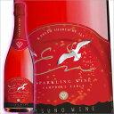 世界的権威「Wine Report 2007」で「世界の最もエキサイティングな100のワイン」に!アジアランキングでは最もエキサイティングなワイン第1位! 都農ワイン スパークリングワイン キャンベルアーリー(750ml)
