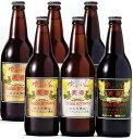 九州 ギフト 2020 ゆふいんビール6本セット(3種類各2本・500ml瓶)【まぼろしの九州の地ビール】【大分土産】J53F02【冷蔵】