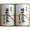 九州 ギフト 2019 お茶の原口園嬉野玉緑茶(2缶入) 2U-30 佐賀県産  I32Z07 常温