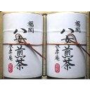 お茶の原口園謹製 福岡八女煎茶(2箱入)【2Y-30】【送料無料】