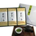 お茶の原口園謹製 お茶の原口園謹製 星野のお茶【3H-32】【送料無料