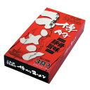 創業大正七年 麺づくり一筋鳥志商店博多ラーメン・乾麺(3食入)【C-05】