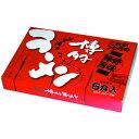 創業大正七年 麺づくり一筋鳥志商店博多ラーメン・乾麺(6食入)【C-10】