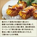 高橋商店 柳川鰻遊...
