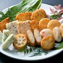 玖子貴(きゅうじき)10種類さつま揚げ詰合せ うらら(16枚)本場鹿児島さつまあげ鹿児島土産 冷蔵