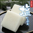 寿屋 塩かるかん(6個入)鹿児島名物かるかんI83V04
