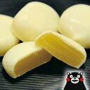 清正製菓 スイートショコラキャンディー(2個×9袋)くまモンパッケージ【クマモン】【くまもん】朝鮮飴I81L25