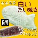 熊本最高ザンスキャンペーン雑誌クレアのご当地スイーツやTVで紹介のたい焼き4種類のアンコ熊本...