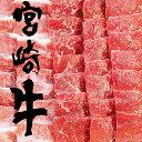 九州 ギフト 2021 ミヤチク 宮崎牛モモ バラ焼肉セット(700g)【F-3158】【宮崎県産】【冷凍】