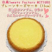 ����Sweets Factory MITSUKO���������������