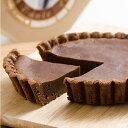 ショコラーデ・カース・ケイク アニーおばさんのチョコレートチーズケーキ(小)