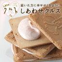 小浜食糧 しあわせクルス(18枚入)I83U19