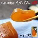 長崎 土産に大人気!人気雑誌VOCEの気分で美取り寄せ帖に掲載されました。日本三大珍味のひとつ、小野原本店 からすみ