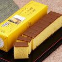 楽天カステラランキング1位長崎心泉堂 幸せの黄色いカステラ(0.6号)