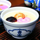 【吉宗(よっそう)】茶碗むし・蒸寿司(夫婦蒸し2人前)【C-27】I09Z00