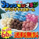 アイスクリーム 種類 人気 通販
