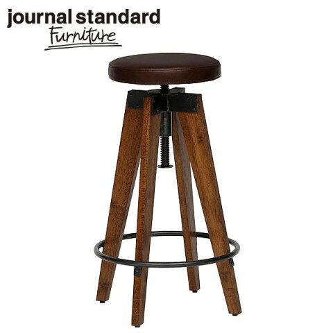 journal standard Furniture ジャーナルスタンダードファニチャー CHINON HIGH STOOL LEATHER シノン ハイスツール レザーシート 座面昇降 B00IFS8P60【送料無料】【ポイント10倍】
