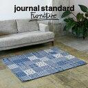 journal standard Furniture ジャーナルスタンダードファニチャー BRITISH TILE RUG NV ブリテッシュタイルラグ1600×1200 ネイビー ラグ マット カーペット【送料無料】【ポイント10倍】
