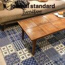 journal standard Furniture ジャーナルスタンダードファニチャー BRITISH TILE RUG NV ブリテッシュタイルラグ2000×1400 ネイビー ラグ マット カーペット【ポイント10倍】【送料無料】