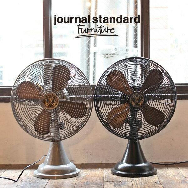 journal standard Furniture ジャーナルスタンダードファニチャー JSF FAN ジェーエスエフ ファン 扇風機 アンティーク レトロ ヴィンテージ風【送料無料】