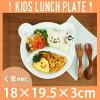 子供用皿・プレートのイメージ