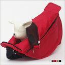 犬 キャリーバッグ ペットスリング ペット <Largeサイズ>送料無料