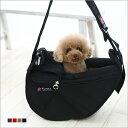 犬 キャリーバッグ ペットスリング ペット <Smallサイズ>送料無料