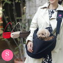犬 猫 ペット ドッグ キャリーバッグ ケース スリング 抱っこ紐 おすすめ 小型犬 ウサギ フェレット 人気 おすすめ おしゃれ <Smallサイズ>送料無料