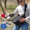 犬 猫 ペット ドッグ キャリーバッグ ケース スリング 抱っこ紐 おすすめ 中型 小型犬 人気 おすすめ おしゃれ 送料無料