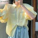 ショッピングSHIRTS シャツトップス 全2色 ボリューム袖ブラウス シアーシャツ シアートップス シャツブラウス 半袖 ポケット ゆったり 大人カジュアル 無地 ガーリー 春 夏 きれいめ デイリーおしゃれ F フリーサイズ 大人可愛い JSファッション【210708】【7月新作】