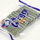 もち米の最高品種「ヒメノモチ」を使用新庄村産ひめのもち 海苔胡麻餅 500g(約10個)^