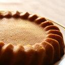 【レストランポンヌフ自家製】オレンジの焼き菓子(ママレードケーキ)21cmホール^